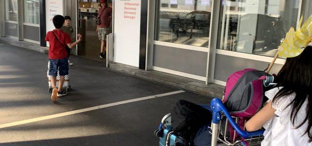 スイスから日本に帰国! 空港での検疫の待ち時間について(2021年8月1日時点)